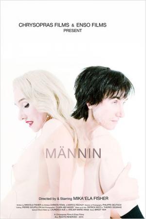 Männin (2015)