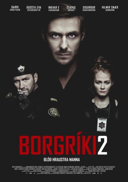 Corruption 2 - Le sang des braves (2014)