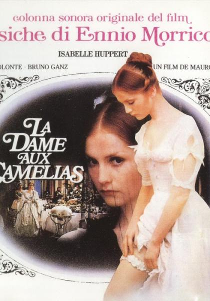 La Dame aux camélias (2015)