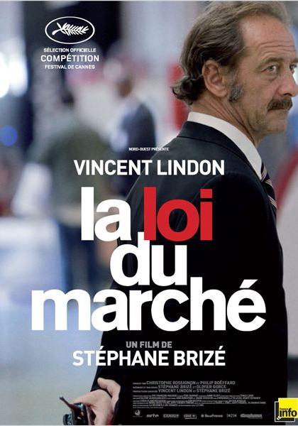 La Loi du Marché (2015)