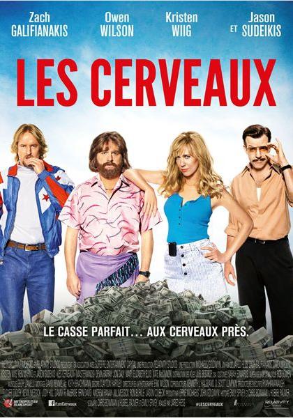 Les Cerveaux (2016)
