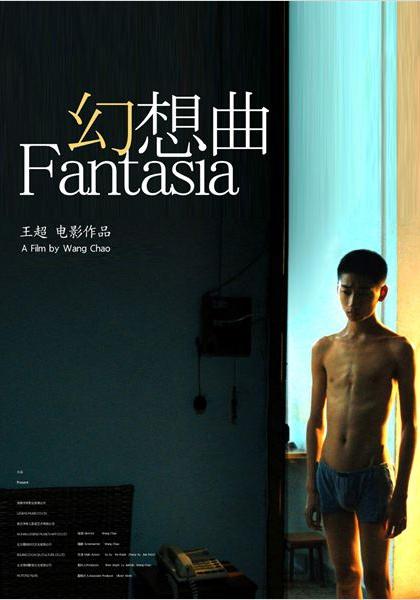 Fantasia (2014)