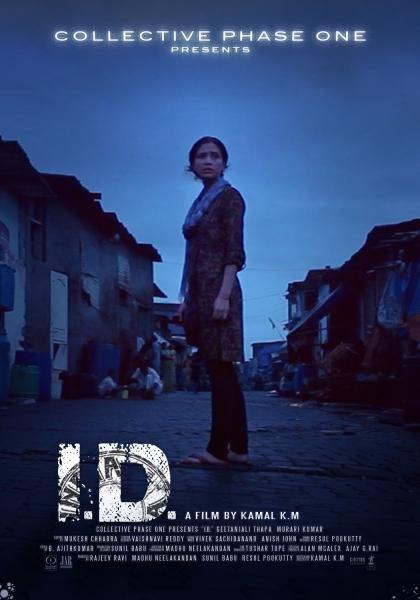 I.D. (2012)