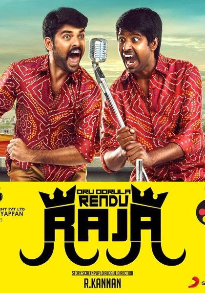Oru Oorla Rendu Raja (2014)