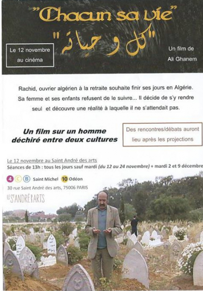 Chacun sa vie (2013)