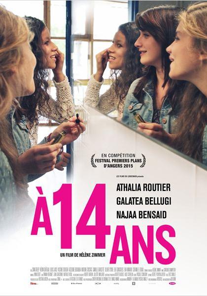 A 14 ans (2014)