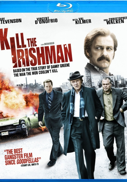 Irish Gangster (2011)
