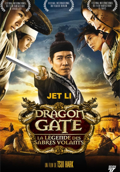 Dragon Gate, la légende des sabres volants (2011)