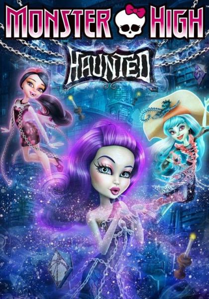 Monster High - Hanté (2014)