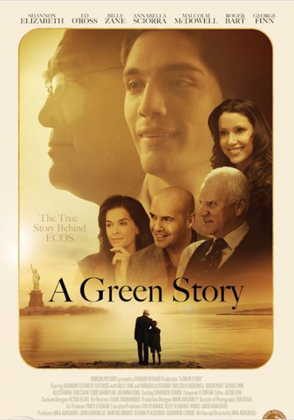 A Green Story (2012)