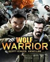 Wolf Warrior Stream