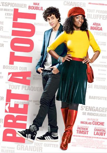 Prêt à tout (2012)