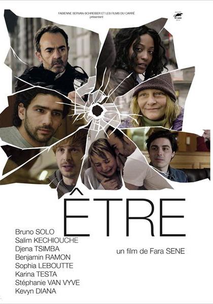 Être (2014)