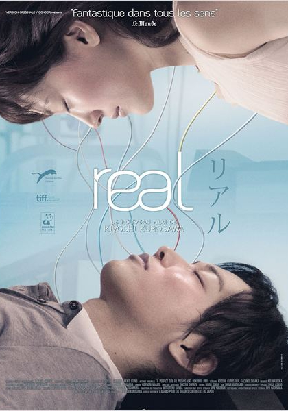 Real (2012)
