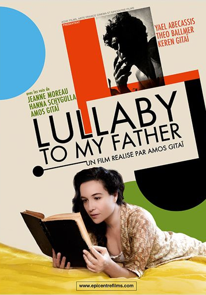 Lullaby to My Father (2012)