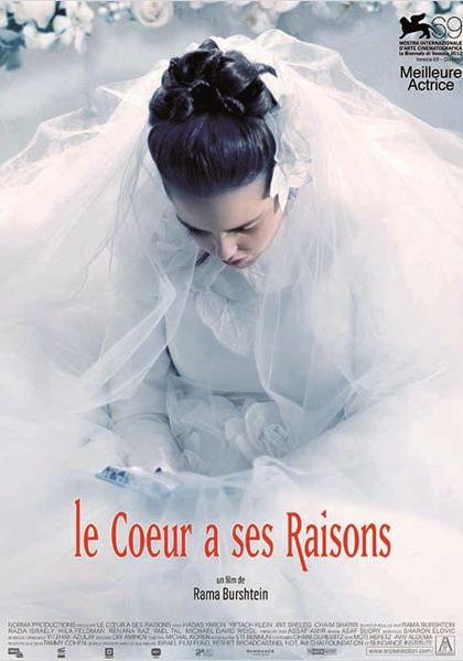 Le Coeur a ses raisons (2012)