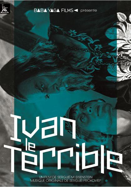 Ivan le terrible 2 (1958)