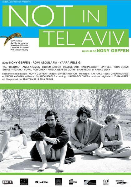 Not in Tel-Aviv (2012)