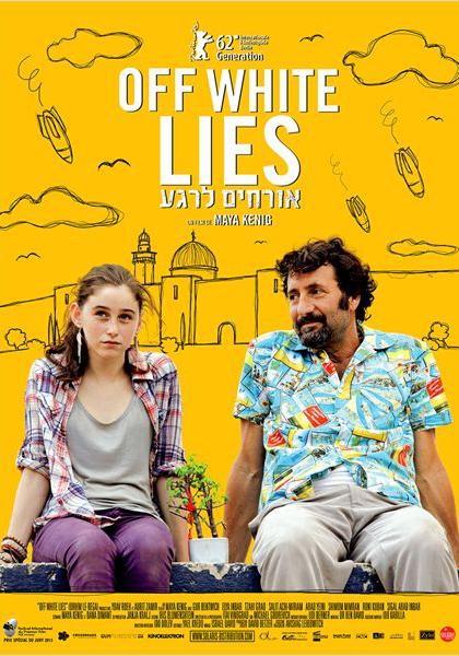 Off White Lies (2011)