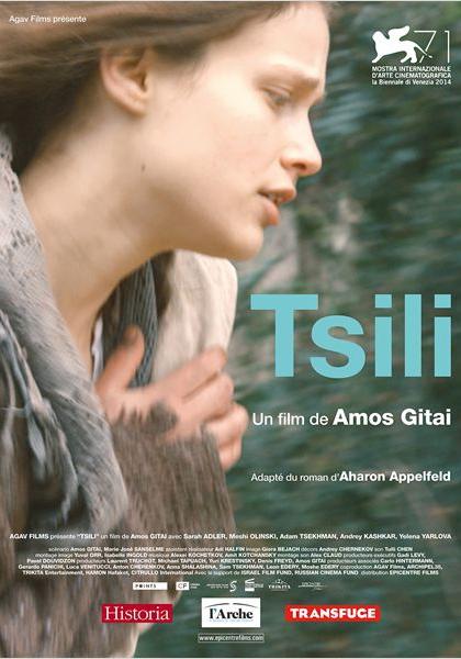 Tsili (2013)