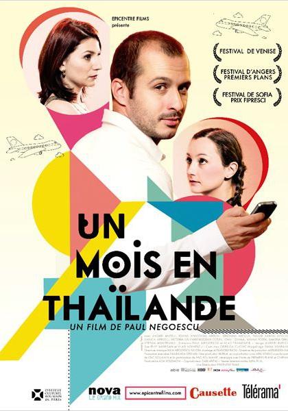 Un mois en Thaïlande (2012)