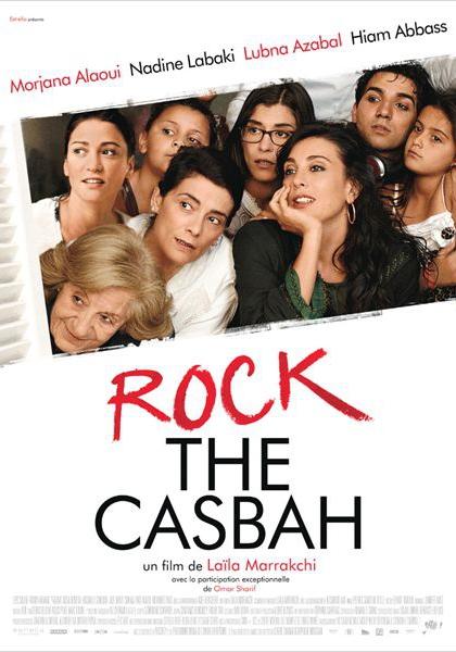 Un pur moment de rock'n roll 1999 | Film Streaming