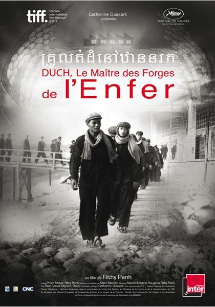 Duch, le maître des forges de l'enfer (2011)
