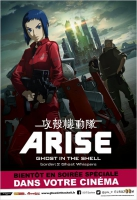 Ghost in the Shell: Arise - Border : 2 Ghost Whispers (2013)