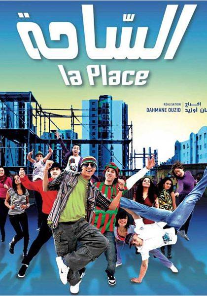 La Place (2011)