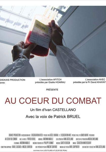 Au Coeur du combat (2011)
