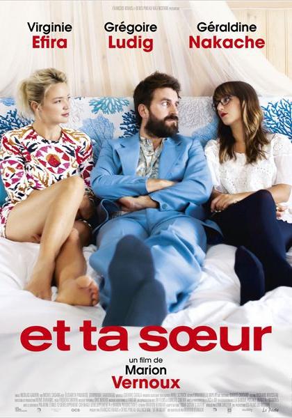 Et ta soeur (2014)