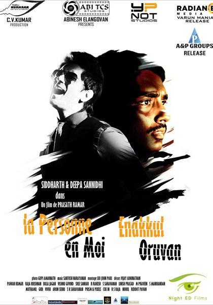 Enakkul Oruvan - la personne en moi (2014)