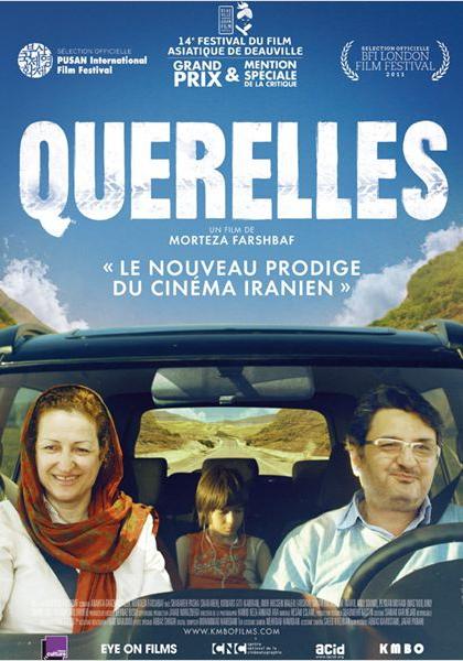 Querelles (2011)