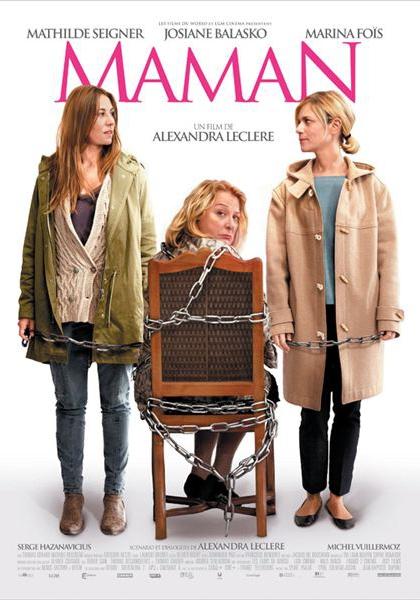 Maman (2011)