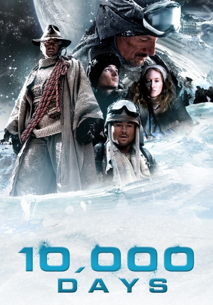 10 000 days (2014)
