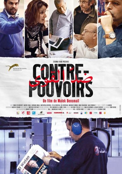 Contre-Pouvoirs (2015)