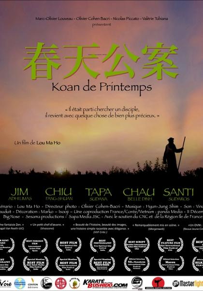 Koan de Printemps (2014)