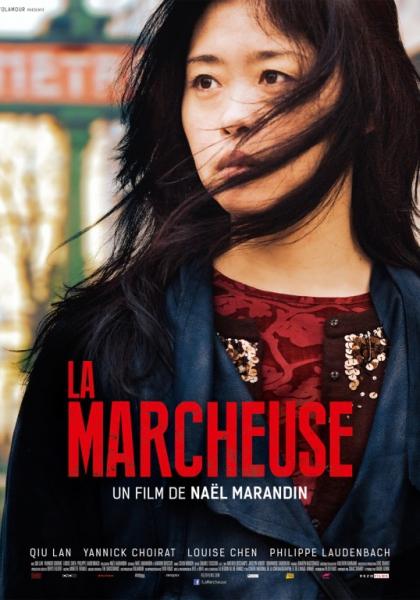La Marcheuse (2014)