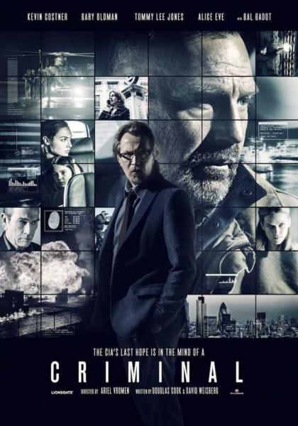 Criminal - Un espion dans la tête (2016)