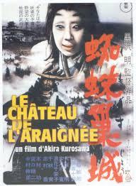 Le Château de l'araignée (1957)