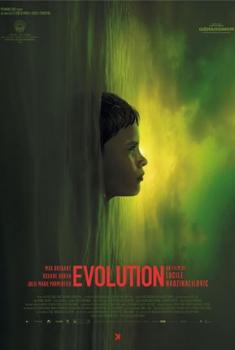 Évolution (2016)