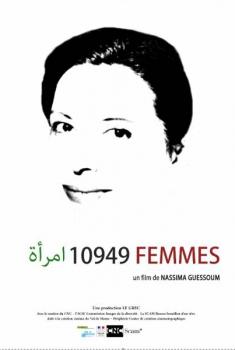 10949 femmes (2016)