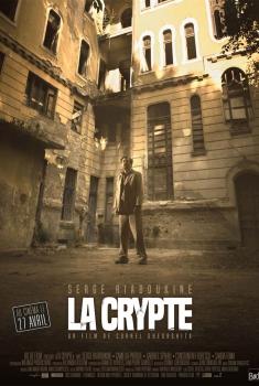 La Crypte (2016)