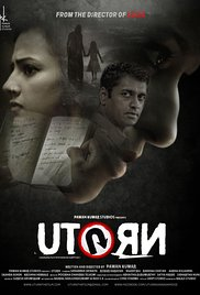 U Turn (2016)