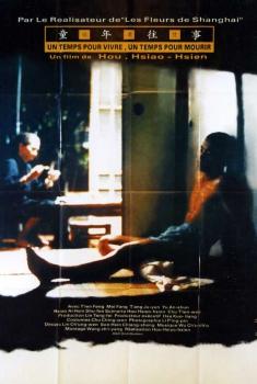 Un temps pour vivre, un temps pour mourir ( 1985)