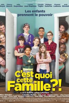 C'est quoi cette famille?! (2016)