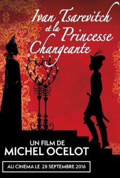 Ivan Tsarevitch et la princesse changeante (2016)