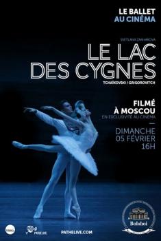 Le Lac des cygnes (Bolchoï-Pathé Live) (2015)