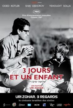 Trois jours et un enfant (2016)