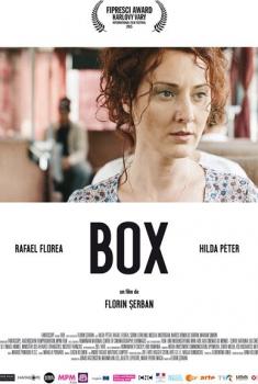 Box (2016)